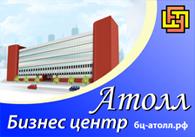 аренда офисов и складов в Санкт-Петербурге